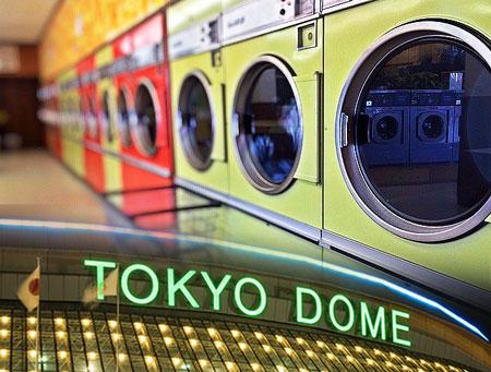 【徒歩圏内】東京ドームシティ周辺のコインランドリー|文京区水道橋駅・本郷三丁目駅・後楽園駅に近く24時間営業も